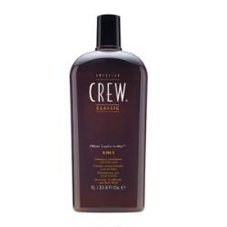 American Crew 3-in-1 Shampoo, Hair Conditioner & Body Wash