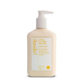 Smile! Uplifting Juicy Mango Body Lotion by beauty brands