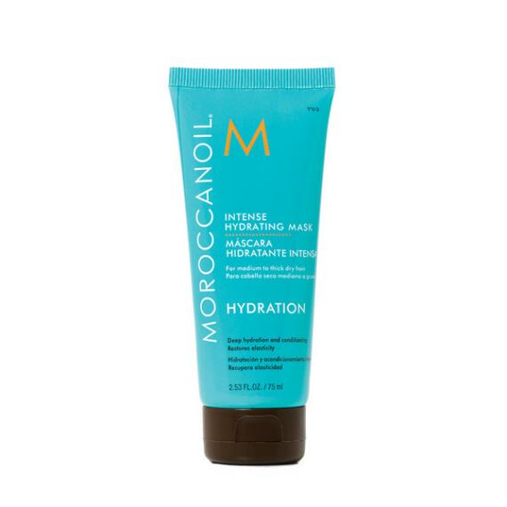 Moroccanoil Intense Hydrating Mask Travel Size