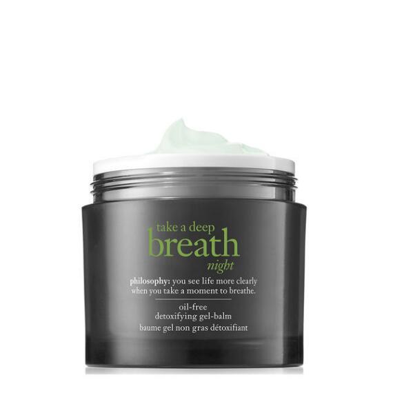 philosophy take a deep breath night detoxifying gel