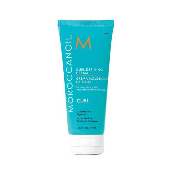 Moroccanoil Curl Defining Cream Travel Size