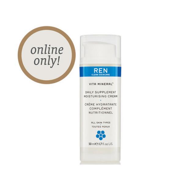 REN Clean Skincare Daily Supplement Moisturising Cream