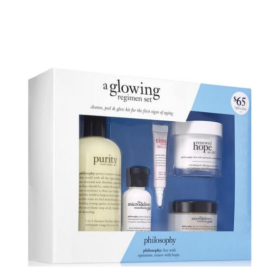 philosophy a glowing regimen 5-piece set