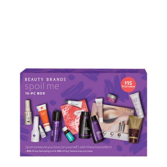 Beauty Brands Spoil Me 15 piece Box