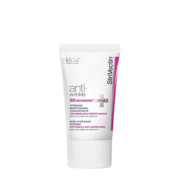 StriVectin SD Advanced Plus Intensive Moisturizing Concentrate for Wrinkles & Stretch Marks Travel Size