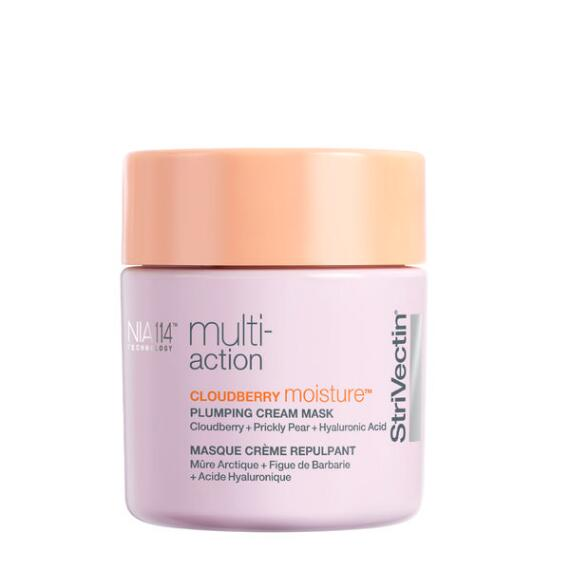 StriVectin Cloudberry Moisture Plumping Cream Mask