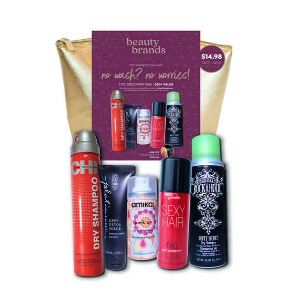 Beauty Brands No Wash? No Worries! 7-pc Discovery Bag